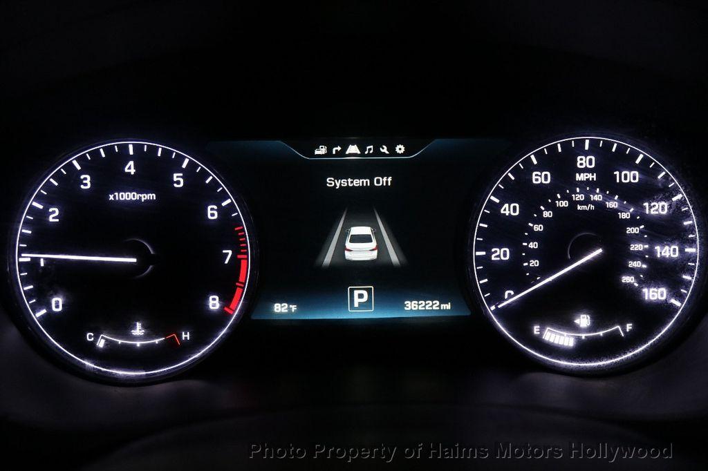2015 Hyundai Genesis Base Trim - 17521492 - 34