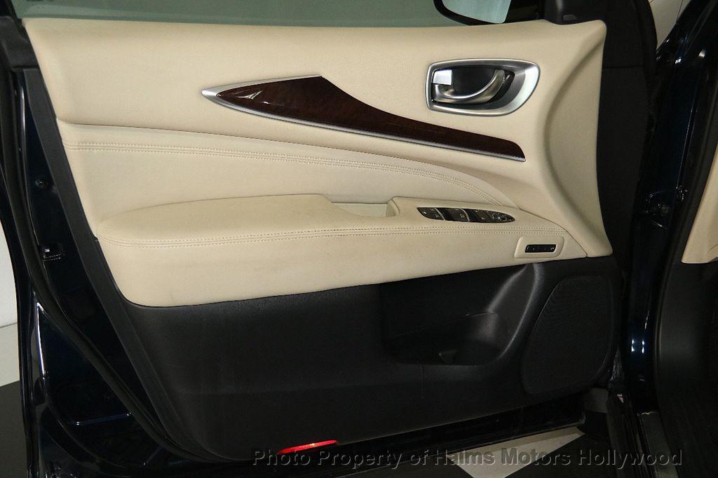 2015 INFINITI QX60 FWD 4dr - 17370127 - 9