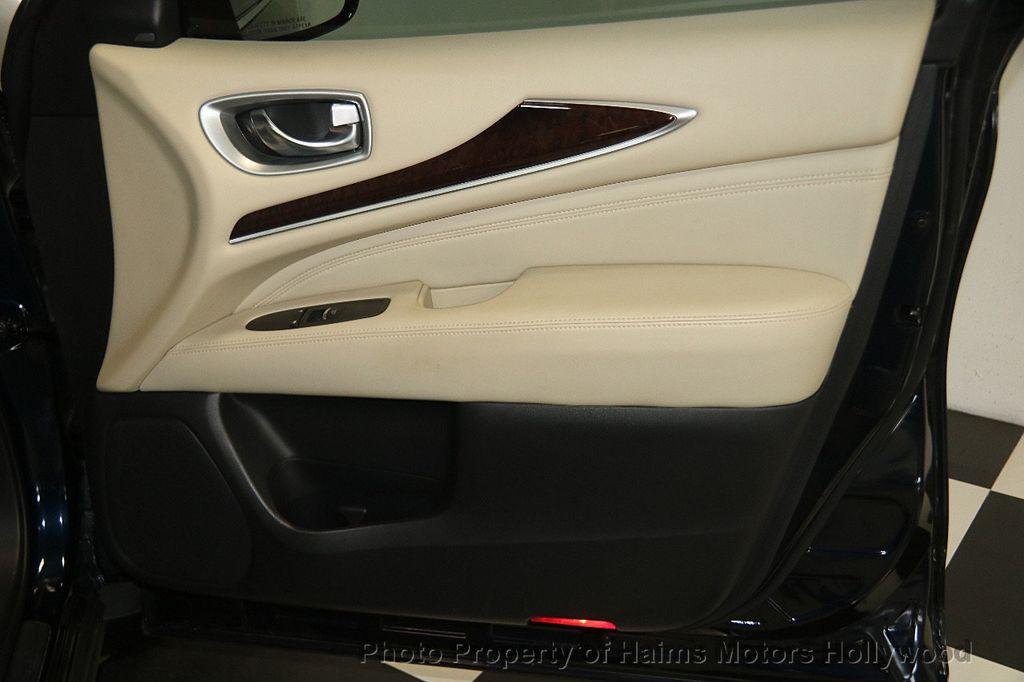 2015 INFINITI QX60 FWD 4dr - 17370127 - 12