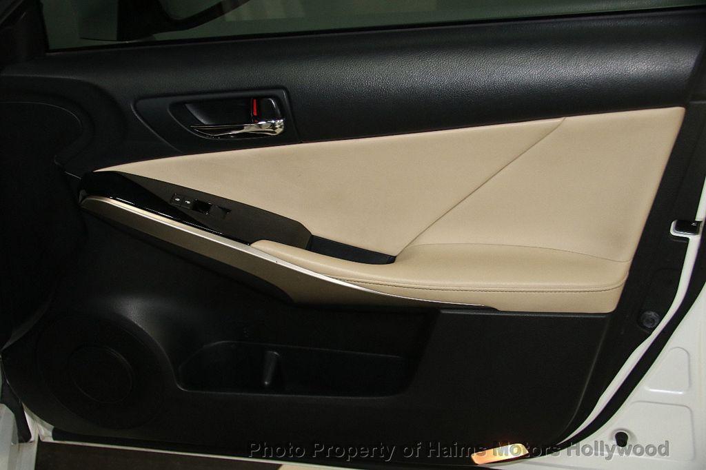 2015 Lexus IS 250 Base Trim - 17165118 - 12