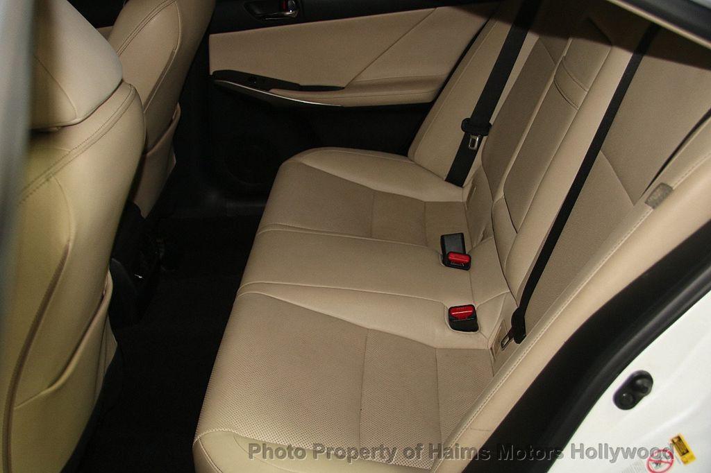 2015 Lexus IS 250 Base Trim - 17165118 - 15