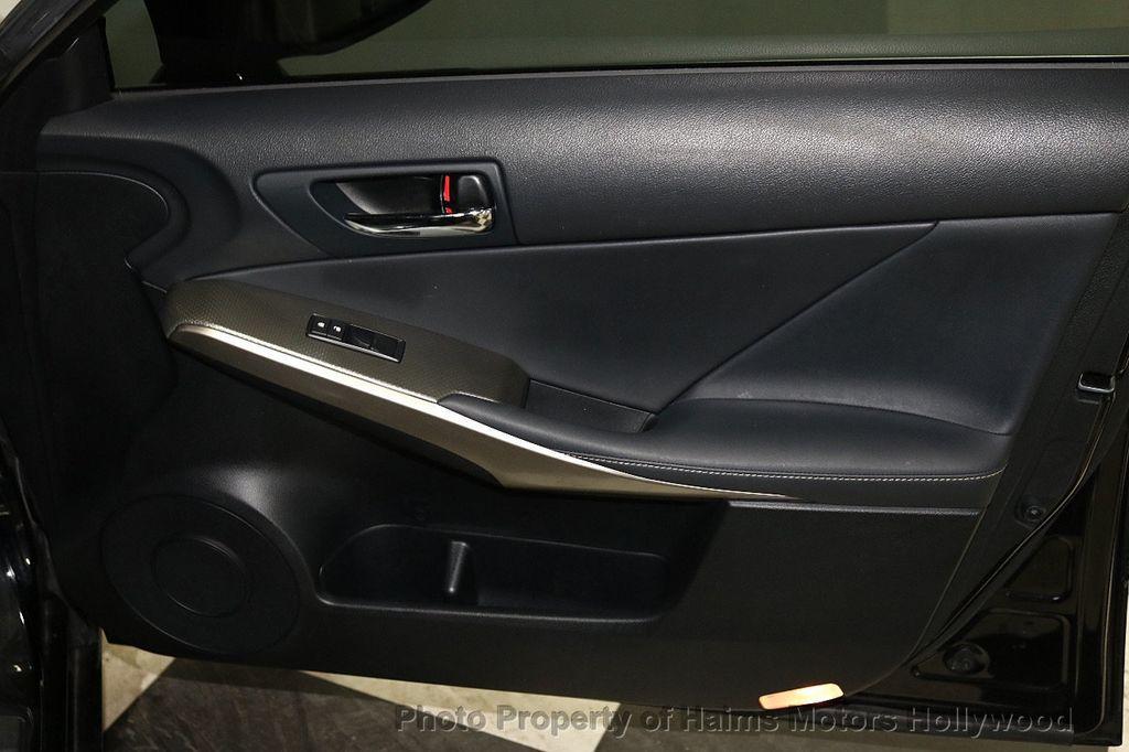 2015 Lexus IS 250 Base Trim - 18143363 - 13