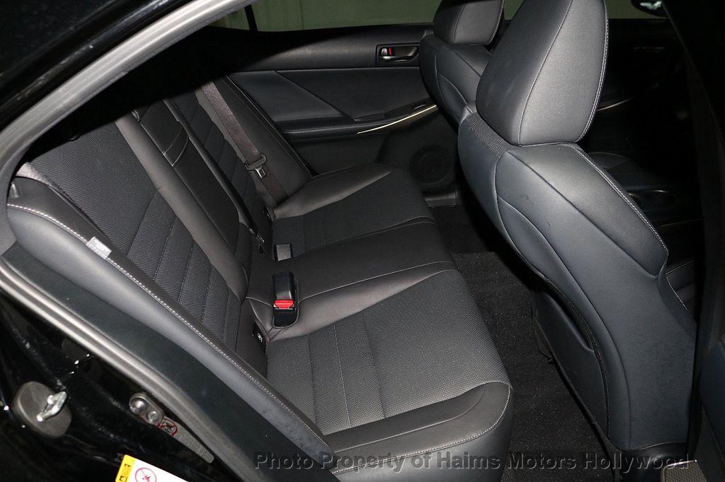 2015 Lexus IS 250 Base Trim - 18143363 - 15