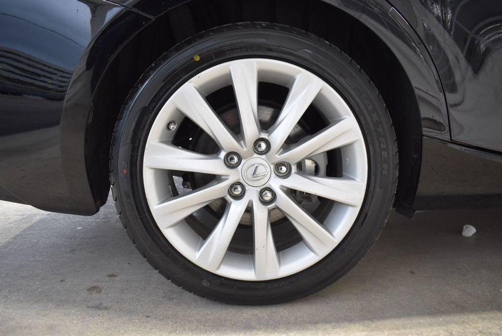 2015 Lexus IS 250 Base Trim - 18546507 - 6