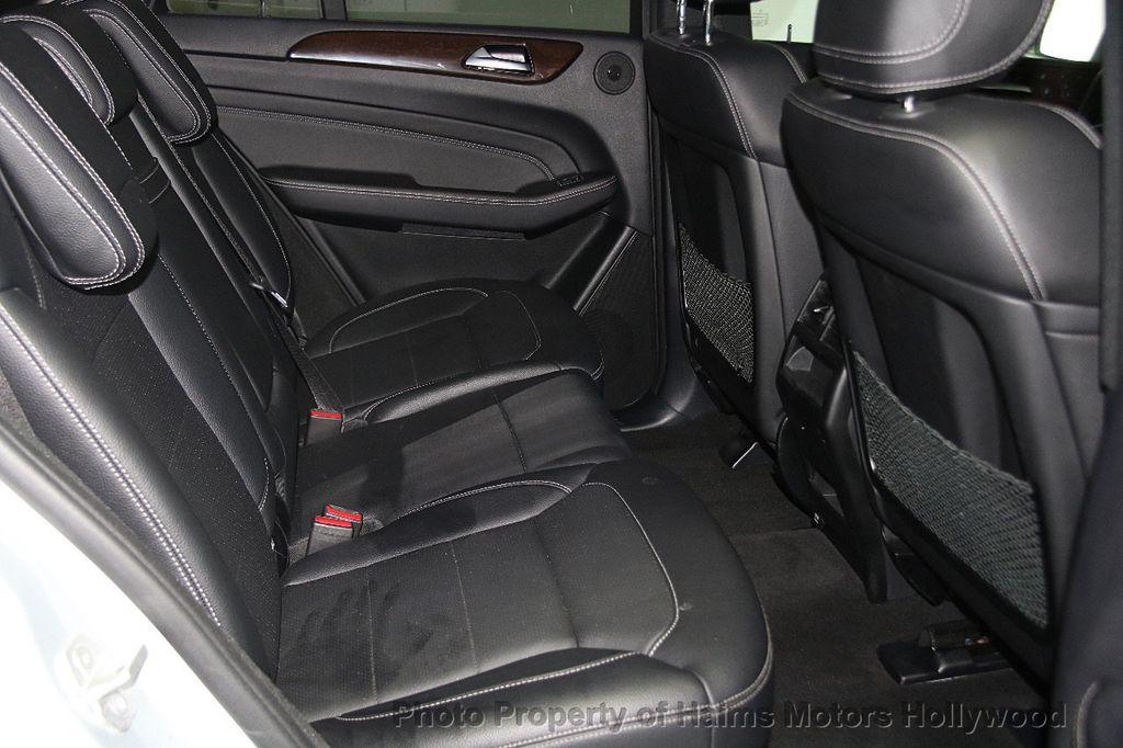 2015 Mercedes-Benz M-Class 4MATIC 4dr ML 350 - 16997413 - 16