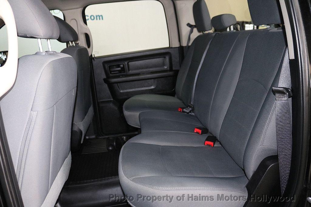 """2015 Ram 1500 4WD Crew Cab 140.5"""" Express - 18382897 - 16"""
