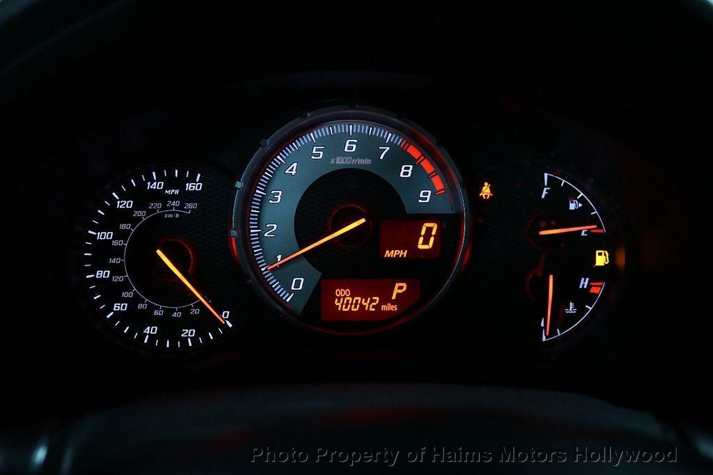 2015 Scion FR-S 2dr Coupe Automatic - 18024551 - 21