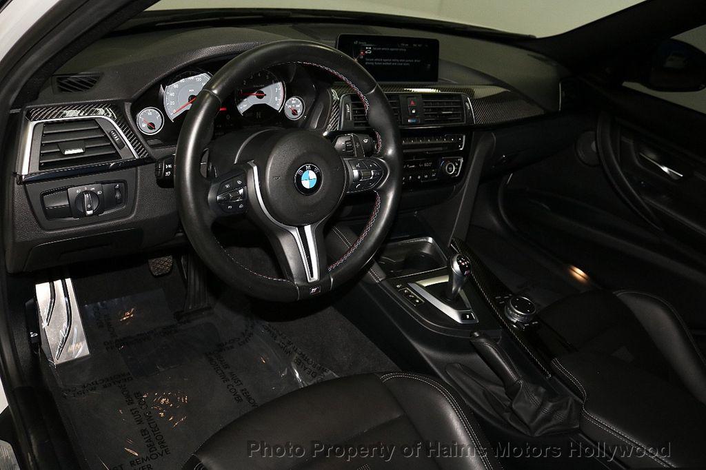 2016 BMW M3  - 18528405 - 18