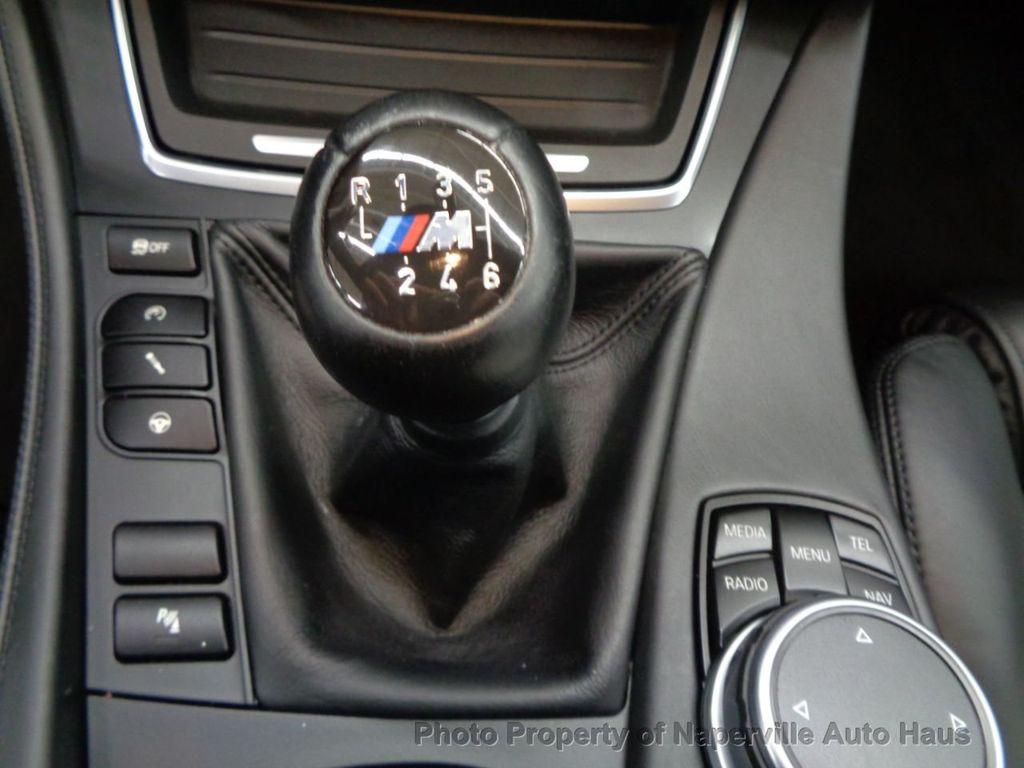 2016 BMW M5 4dr Sedan - 18300960 - 1
