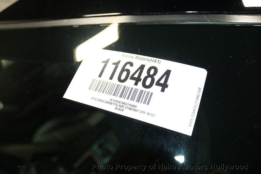 2016 Chevrolet Corvette 2dr Stingray Coupe w/3LT - 17842753 - 34