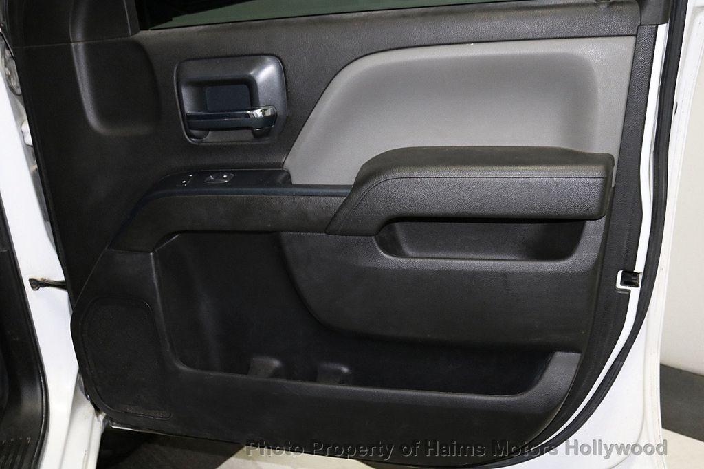 "2016 Chevrolet Silverado 1500 4WD Double Cab 143.5"" LT w/1LT - 18308039 - 12"