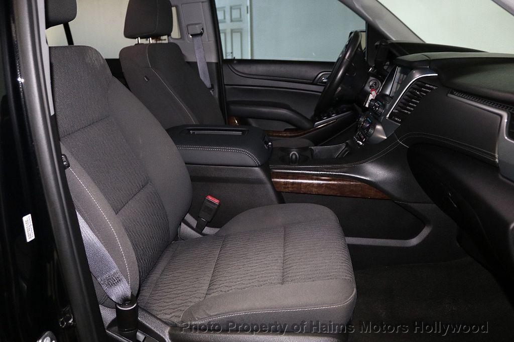 2016 Chevrolet Suburban 2WD 4dr 1500 LS - 18505311 - 13