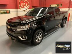 2017 Chevrolet Colorado - 1GCGTDEN5H1194158