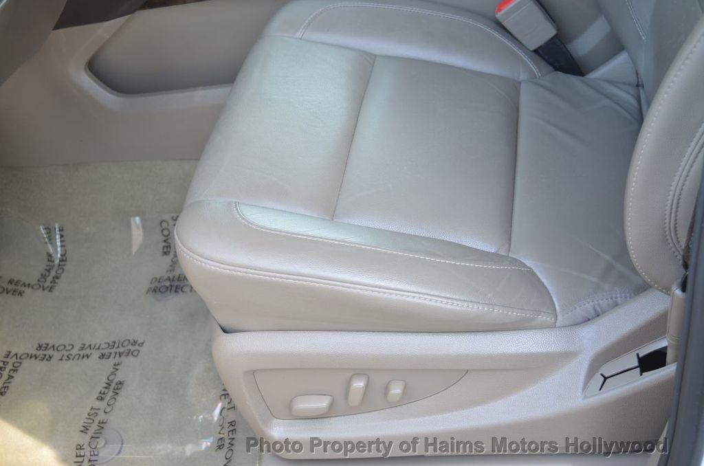 2017 Chevrolet Suburban 2WD 4dr 1500 LT - 18220297 - 24