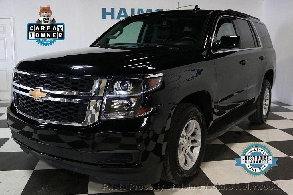 2017 Chevrolet Tahoe 4WD 4dr LT - 17567281 - 0