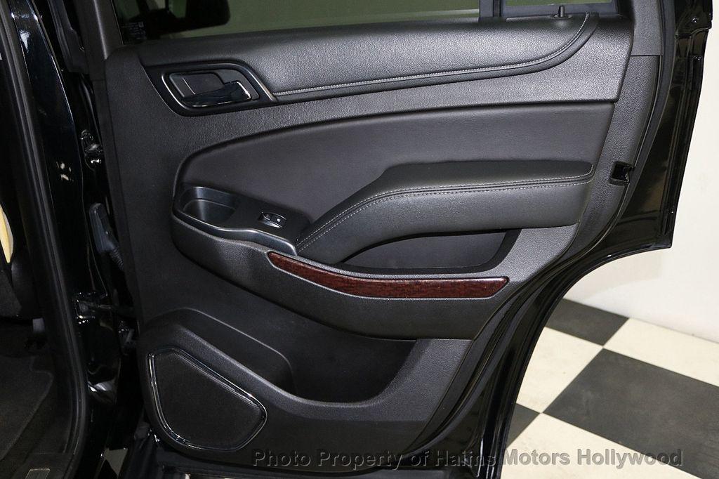 2017 GMC Yukon 2WD 4dr SLT - 18561387 - 13