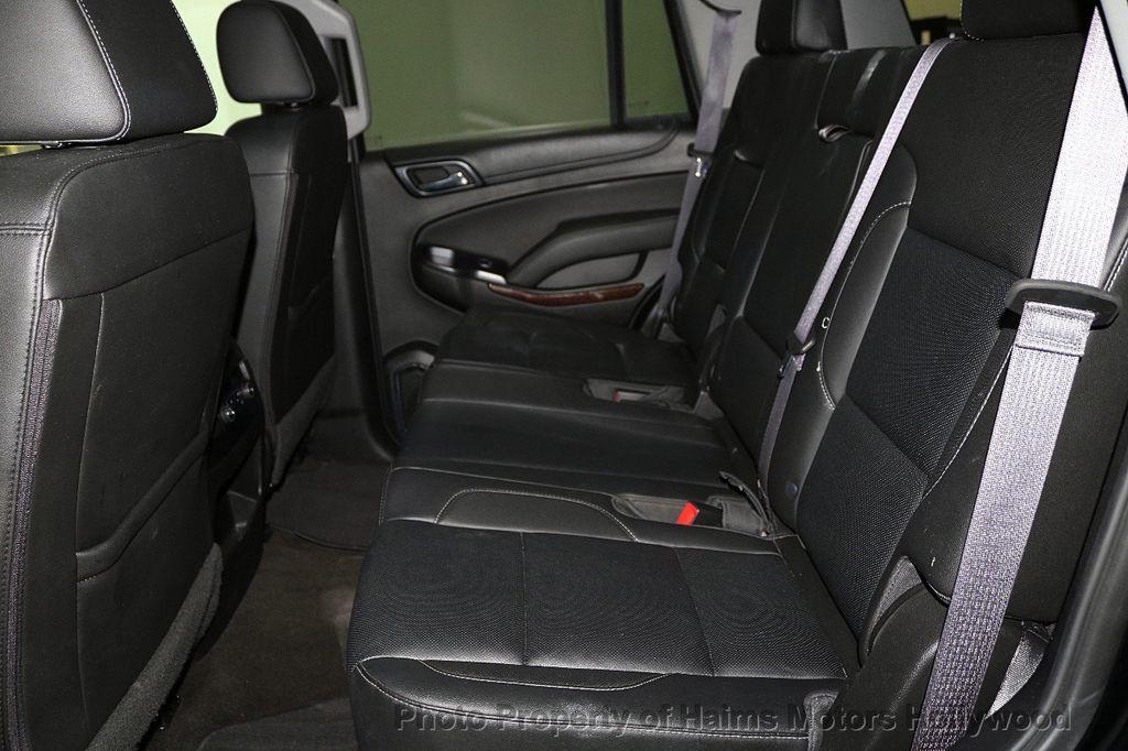 2017 GMC Yukon 2WD 4dr SLT - 18561387 - 18