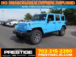 2017 Jeep Wrangler Unlimited - 1C4BJWFG5HL756107