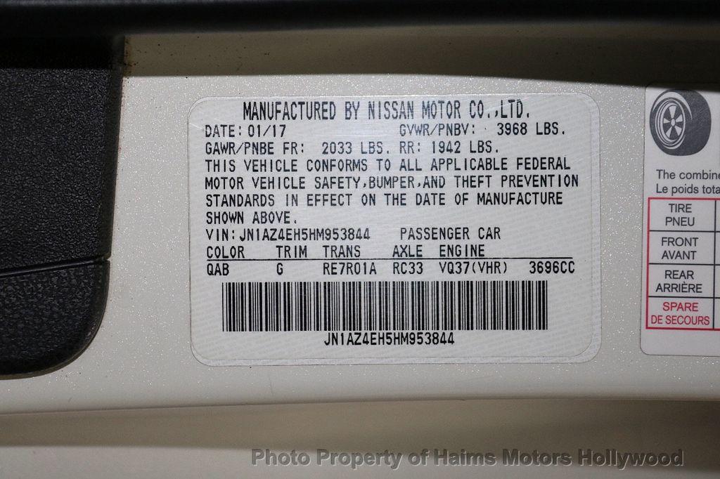 2017 Nissan 370Z Coupe Sport Automatic - 18090678 - 24
