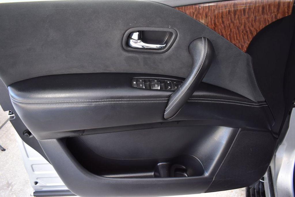 2017 Nissan Armada 4x2 SL - 18433252 - 14
