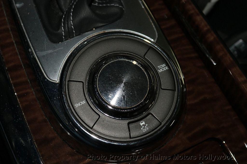 2017 Nissan Armada 4x2 SV - 18271922 - 26