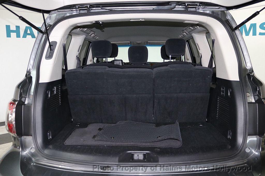 2017 Nissan Armada 4x2 SV - 18271922 - 8