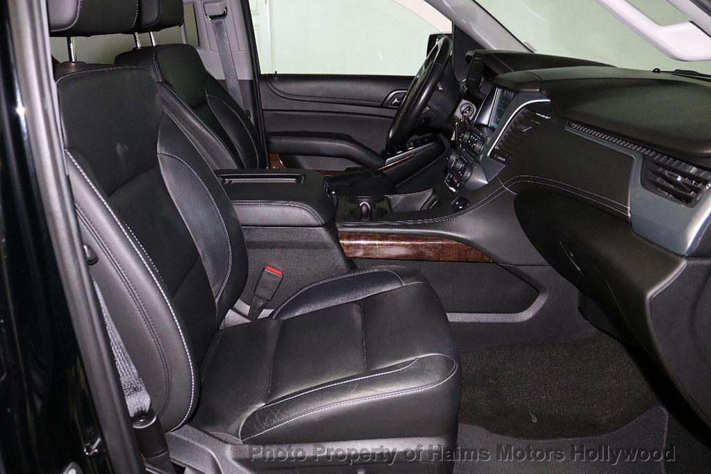 2018 Chevrolet Suburban 2WD 4dr 1500 LT - 18050670 - 14