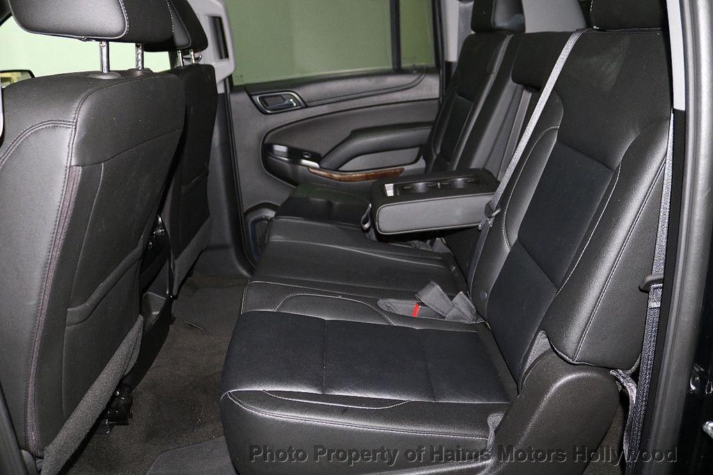 2018 Chevrolet Suburban 2WD 4dr 1500 LT - 18050670 - 17