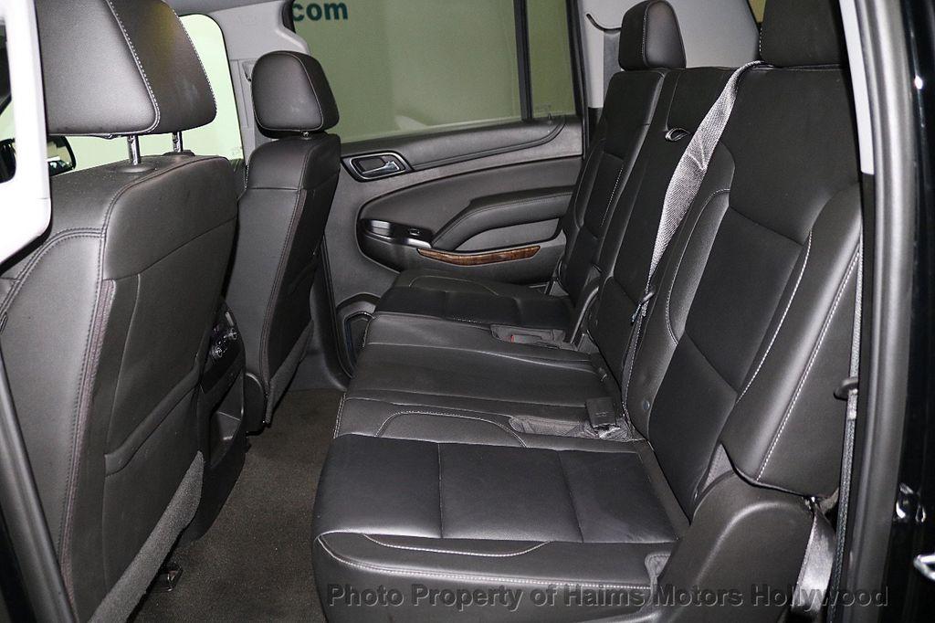 2018 Chevrolet Suburban 2WD 4dr 1500 LT - 18146680 - 17