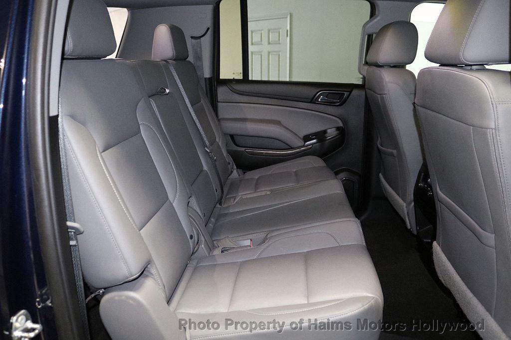 2018 Chevrolet Suburban 2WD 4dr 1500 LT - 18373648 - 15