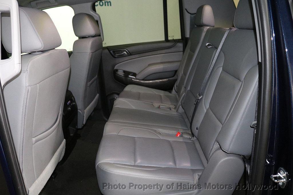 2018 Chevrolet Suburban 2WD 4dr 1500 LT - 18373648 - 17