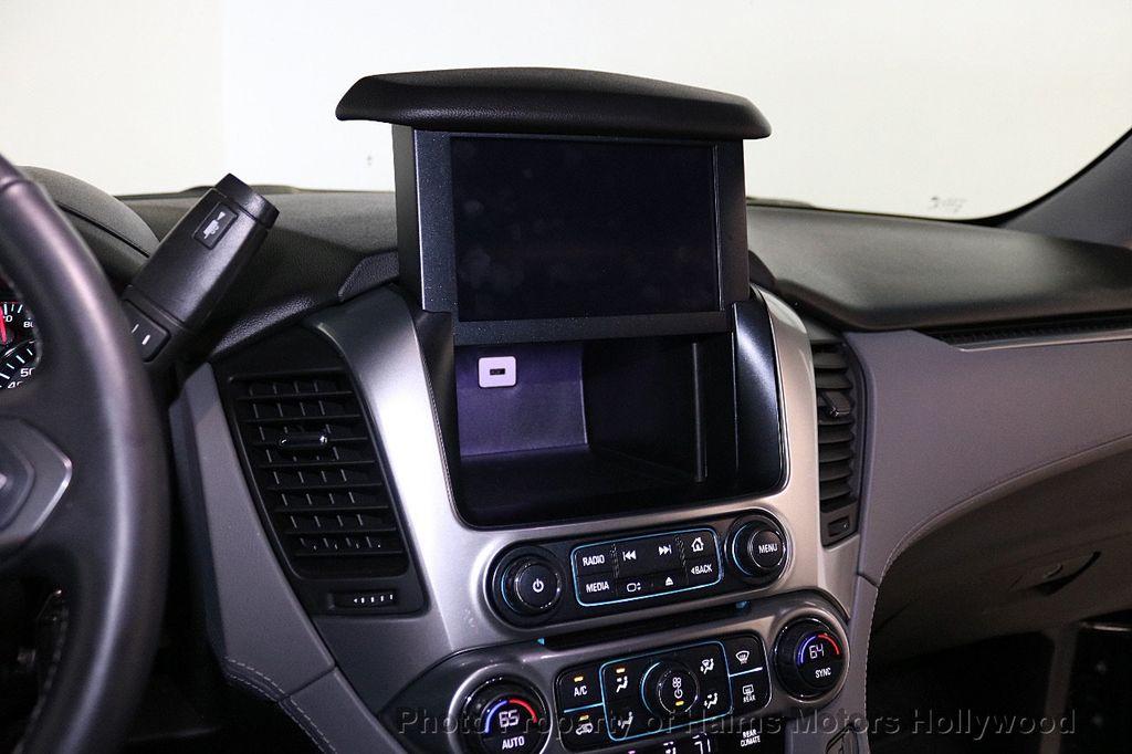 2018 Chevrolet Suburban 2WD 4dr 1500 LT - 18373648 - 23