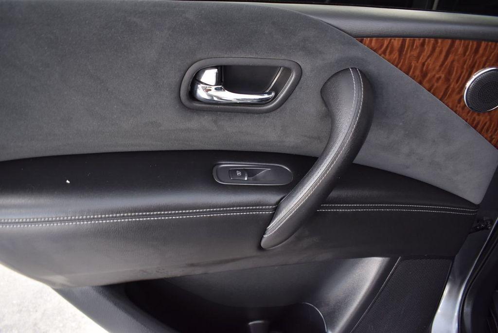 2018 Nissan Armada  - 18546235 - 12